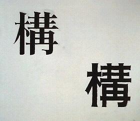 201103191503001.jpg