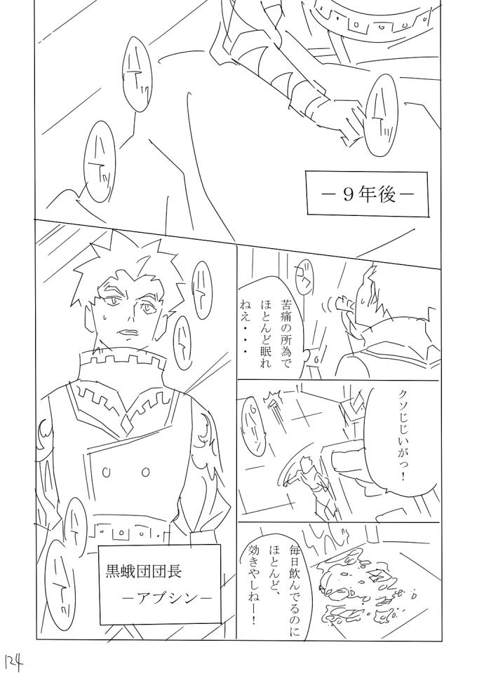 iwasaki124.jpg