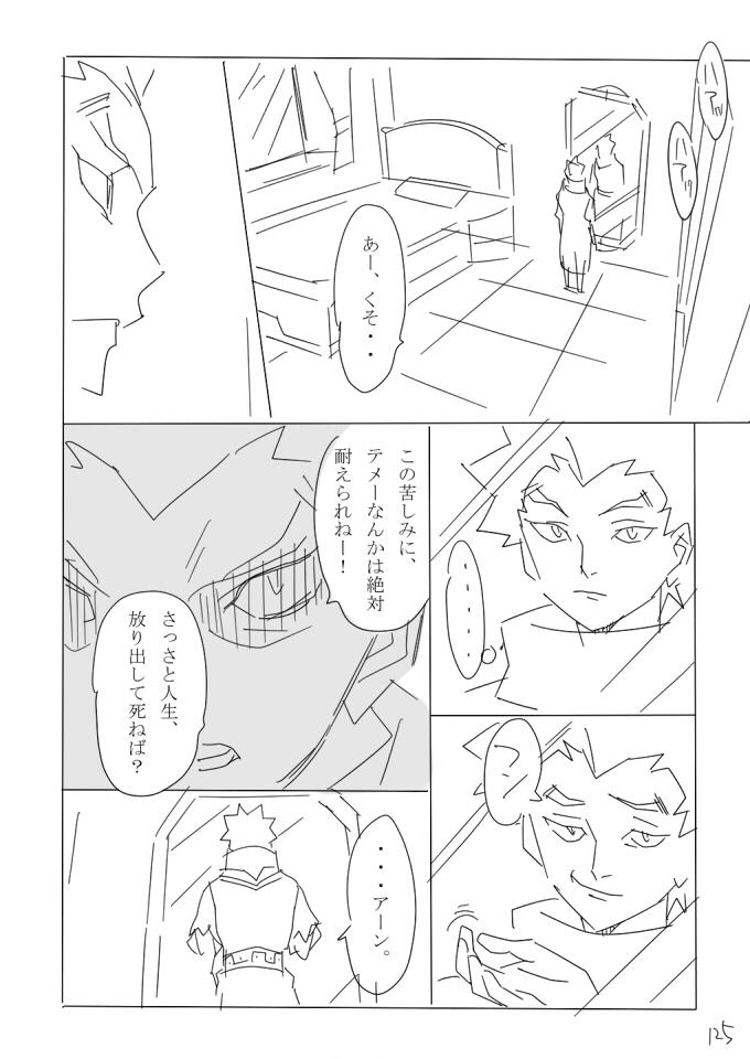 iwasaki125.jpg