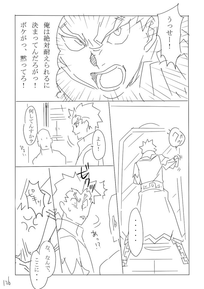 iwasaki126.jpg