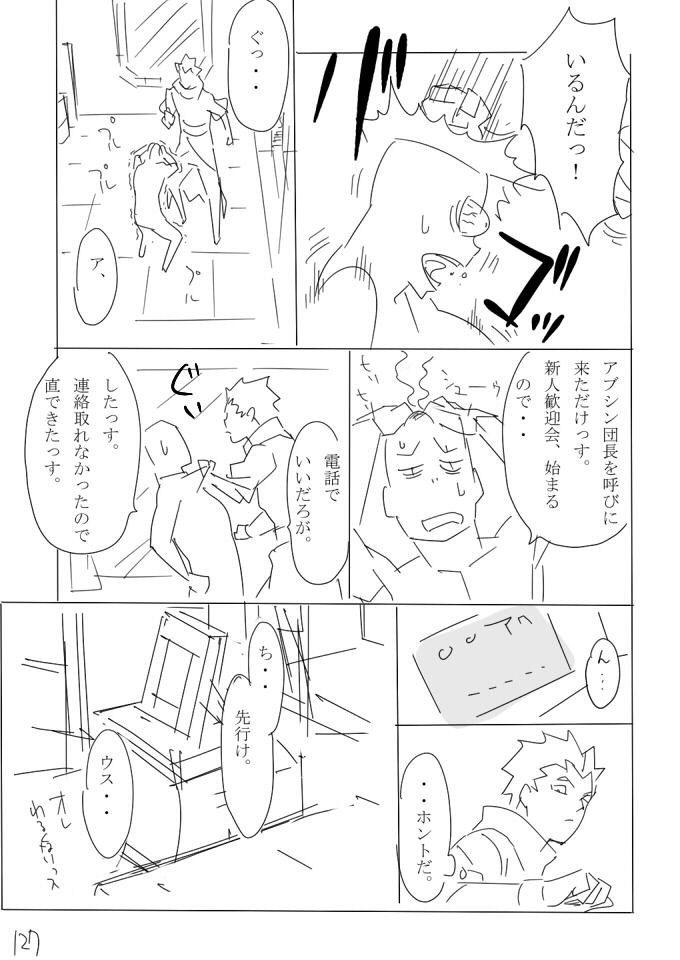 iwasaki127.jpg