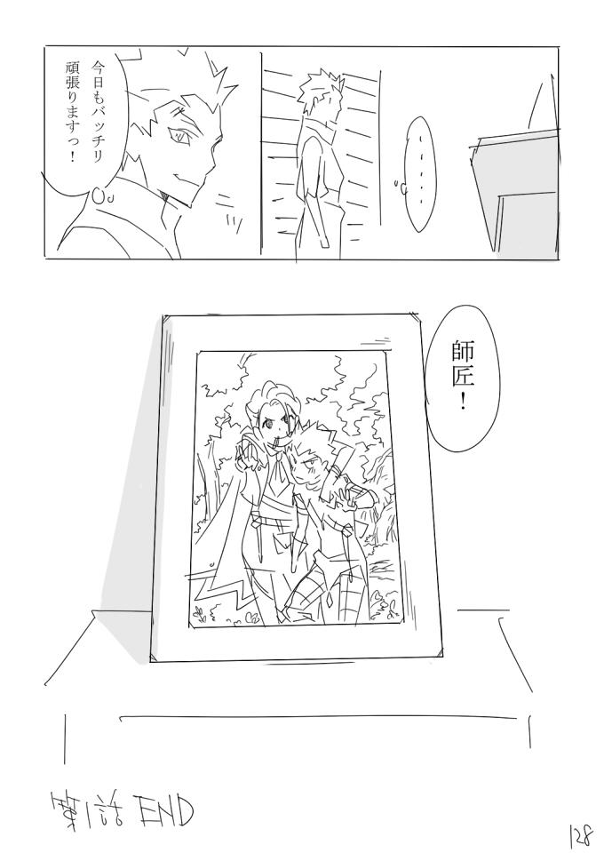 iwasaki128.jpg