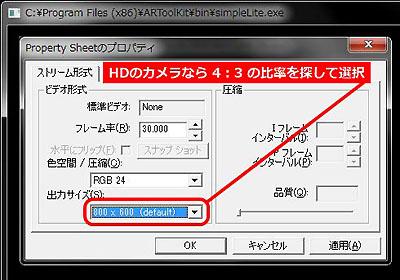 simpleLite_起動時にサイズを設定