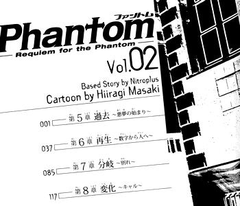 Phantom-Requiem for the Phantom 第2巻 (MFコミックス アライブシリーズ) 目次