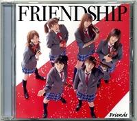 今日の5の2  Friends ラストミニアルバム FRIENDSHIP