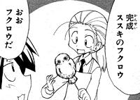スケッチブック 第92話 (コミックブレイド2009年11月号)