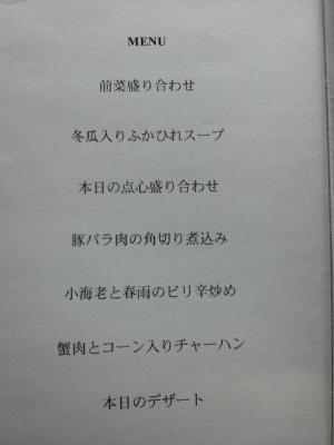 2009100720390000_convert_20091007213659.jpg