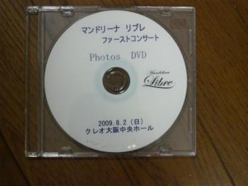 2009101020060001_convert_20091010231219.jpg