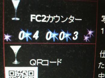 2009101822020000_convert_20091018222210.jpg