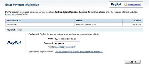 Paypal step2.jpg