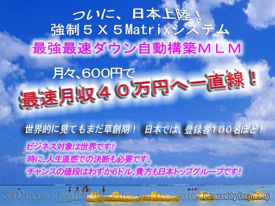 3900income_main2