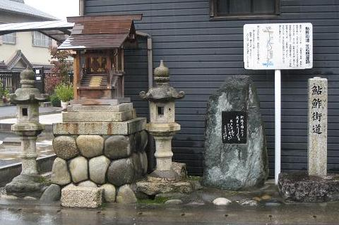 石碑 067