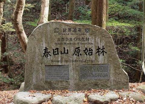 石碑 105