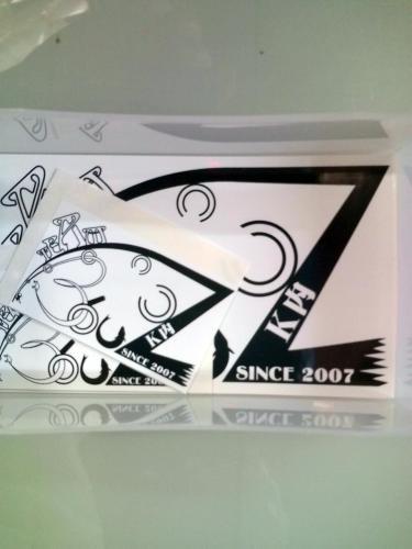 091225-k-uchi