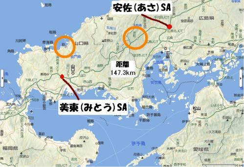 中国道 スタンド間距離(2010年5月現在)2