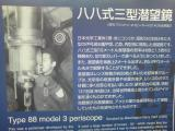 TS3B1451.jpg