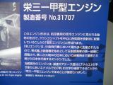TS3B1472.jpg