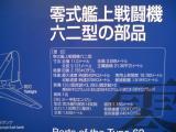TS3B1491.jpg