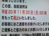 TS3B1688.jpg