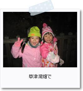 [photo30131146]IMG_0017