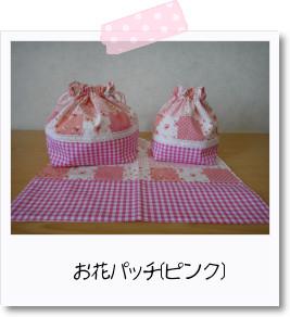 [photo10233681]com-pachi