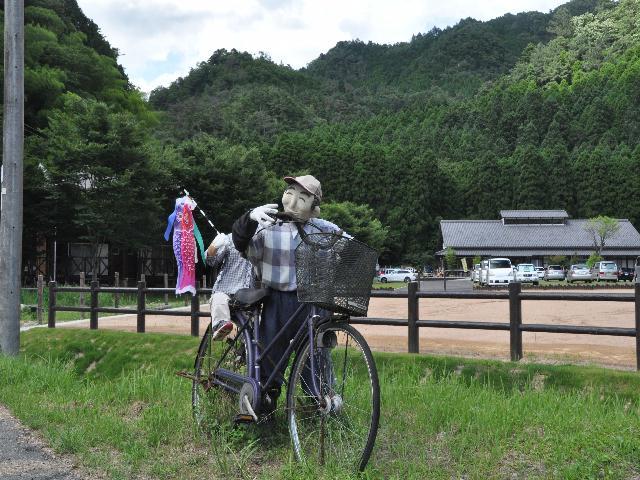 yasutomi1 148