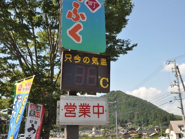 himawari1 114