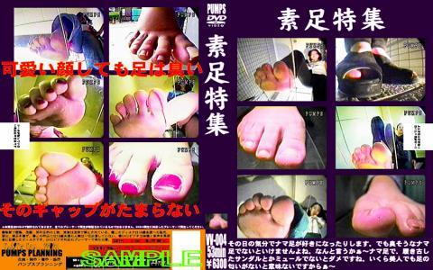 PP3_convert_20120126160904.jpg