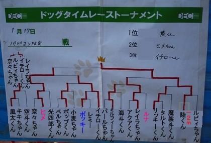 2010117card.jpg