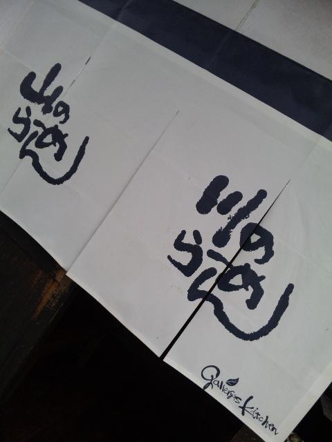20091010200816