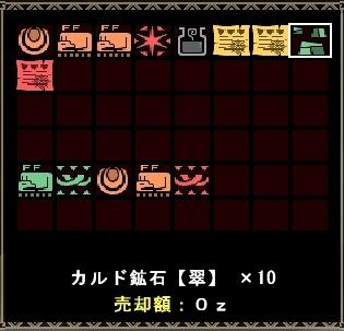 mhf_20110817_222016_802.jpg