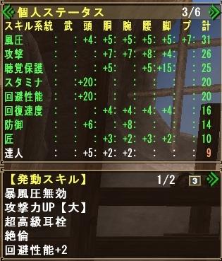 mhf_20110919_013312_718.jpg