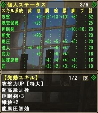 mhf_20110919_185332_199.jpg