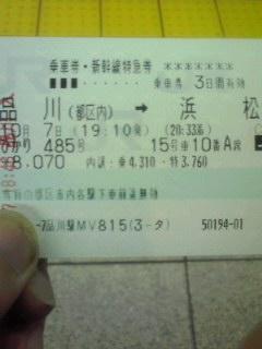 091007_1902~001