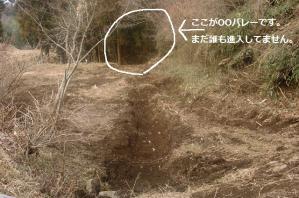 CIMG5730-改