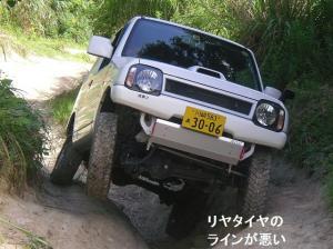 IMGP8752-S