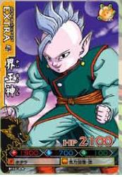カード20