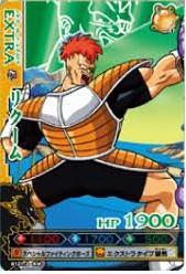 カード21