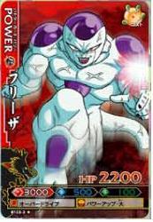 カード22