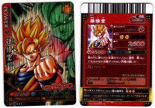 カード26