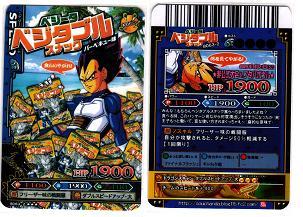 カード28