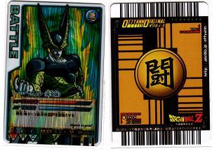 カード29