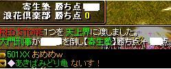 090803-101.jpg