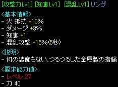 091019-1-2.jpg