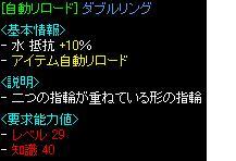 091019-1.jpg