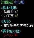 091019-2.jpg