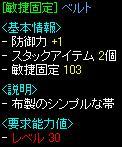 091019-3.jpg