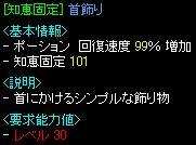 091019-4.jpg