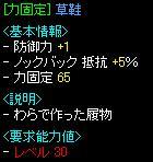 091019-5.jpg
