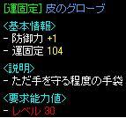 091019-6.jpg